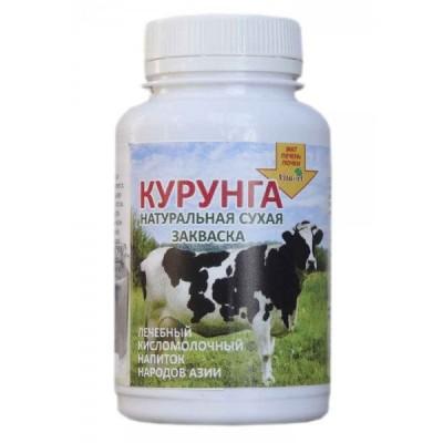 КУРУНГА, сухая закваска (мощный пробиотик) – симбионт из 64 видов полезных микроорганизмов