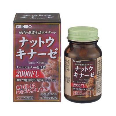 Наттокиназа  ORIHIRO