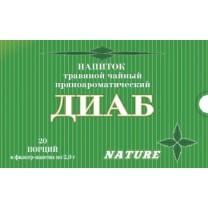 Травяной пряноароматический напиток ДИАБ