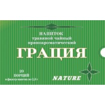 Травяной пряноароматический напиток ГРАЦИЯ