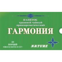 Травяной пряноароматический напиток ГАРМОНИЯ