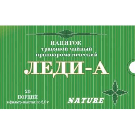 Травяной пряноароматический напиток ЛЕДИ-А