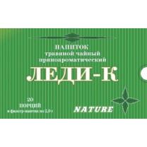 Травяной пряноароматический напиток ЛЕДИ-К