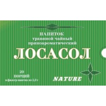 Травяной пряноароматический напиток ЛОСАСОЛ
