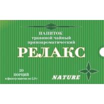 РЕЛАКС - Травяной пряноароматический напиток