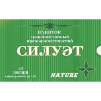 СИЛУЭТ - Травяной пряноароматический напиток