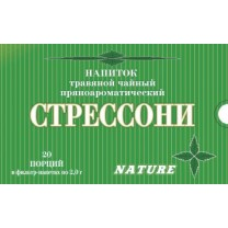 СТРЕССОНИ - Травяной пряноароматический напиток