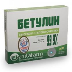 Бетулин 30 капс.