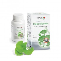ГИНКГОТРОПИЛ - для улучшения памяти, нервной системы, профилактика атеросклероза, инсульта, инфаркта